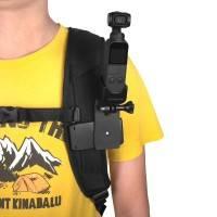 """Adapter Osmo Pocket till GoPro-fäste och 1/4"""" skruvfäste inkl. låsskruv"""