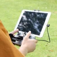 Hållare padda för fjärrkontroll till DJI Mavic Air 2 / Air 2S / Mini 2 - Hopfällbar
